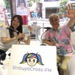 渋谷のタウンラジオに出演しました。
