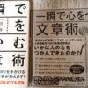 日経新聞に広告が!